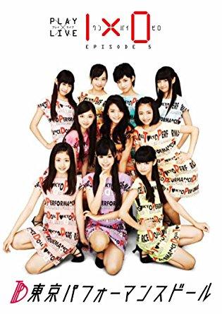 東京パフォーマンスドールPLAY×LIVE「1×0」EPISODE5 DVD 新品