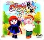 魔法陣グルグル グルグルBOX 1 [DVD] 瀧本富士子 マルチレンズクリーナー付き 新品