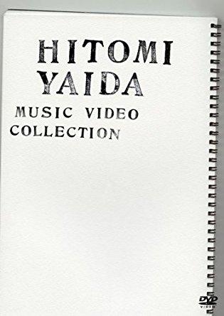 HITOMI YAIDA MUSIC VIDEO COLLECTION [DVD] 矢井田瞳 マルチレンズクリーナー付き 新品