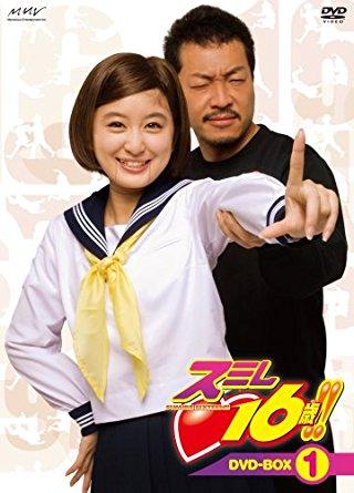 スミレ 16歳!!DVD-BOX1 水沢奈子 新品 マルチレンズクリーナー付き