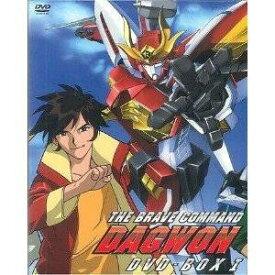 勇者指令ダグオン DVD BOX 1 望月智充 新品 マルチレンズクリーナー付き