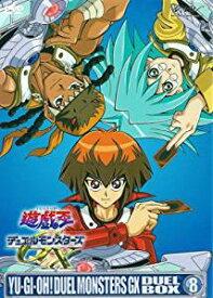 遊☆戯☆王デュエルモンスターズGX DVDシリーズ DUEL BOX 8 新品 マルチレンズクリーナー付き