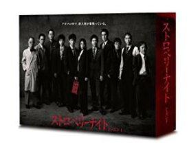 ストロベリーナイト シーズン1 DVD-BOX  新品 マルチレンズクリーナー付き