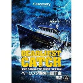ベーリング海の一攫千金 ファースト・シーズン コンプリートボックス [DVD]新品 マルチレンズクリーナー付き
