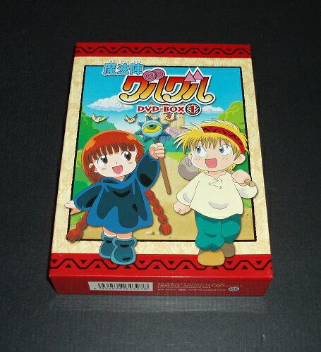 EMOTION the Best 魔法陣グルグル DVD-BOX 1 瀧本富士子 新品