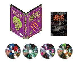 妖怪人間ベム 初回放送('68年)オリジナル版 DVD-BOX 通常版 新品 マルチレンズクリーナー付き