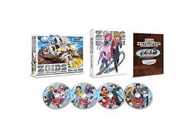 ゾイド新世紀/ZERO Blu-ray BOX 新品 マルチレンズクリーナー付き