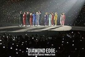 2017 SEVENTEEN 1ST WORLD TOUR 'DIAMOND EDGE' in JAPAN (1Blu-ray+PHOTO BOOK) 【Loppi・HMV限定盤】新品 マルチレンズクリーナー付き