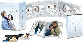 冬のソナタ 韓国KBSノーカット完全版 ブルーレイBOX [Blu-ray] 新品 マルチレンズクリーナー付き