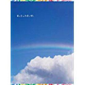 夏の恋は虹色に輝く DVD-BOX 新品 マルチレンズクリーナー付き