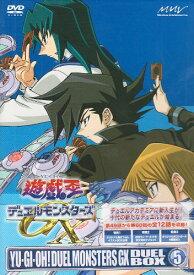遊☆戯☆王デュエルモンスターズGX DVDシリーズ DUEL BOX 5 新品 マルチレンズクリーナー付き