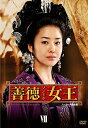 善徳女王 DVD-BOX VII ノーカット完全版 イ・ヨウォン マルチレンズクリーナー付き 新品