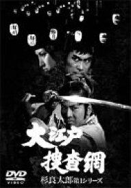 大江戸捜査網DVDボックス 杉良太郎第一シリーズ マルチレンズクリーナー付き 新品