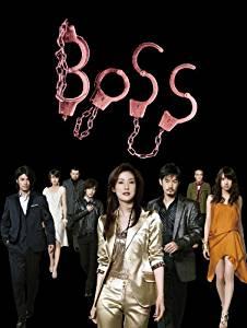 BOSS Blu-ray BOX 天海祐希 (中古) マルチレンズクリーナー付き