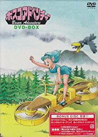 ボスコアドベンチャー DVD-BOX予約限定生産 田中英行 新品 マルチレンズクリーナー付き