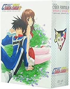 新世紀GPX サイバーフォーミュラ SAGA&SAGAII Other Rounds Collection Box set 新品 マルチレンズクリーナー付き