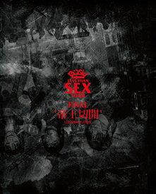 """Less Than SEX TOUR FiNAL """"帝王切開"""" 日比谷野外大音楽堂(sg付) [Blu-ray] BiSH 新品 マルチレンズクリーナー付き"""