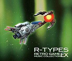 R-TYPES RETROGAME MUSIC COLLECTION EX CD 新品 マルチレンズクリーナー付き