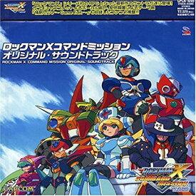 ロックマンX コマンドミッション オリジナル・サウンドトラック CD 新品 マルチレンズクリーナー付き