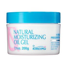【公式ストア/正規品】【2個から送料無料】KIREIMO オイルジェルRNATURAL MOISTURIZING OIL GEL 200gキレイモのオールインワンジェル!これ1つで6役をこなす大容量な高保湿ジェル クレンジング