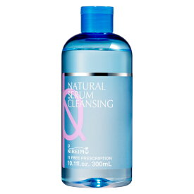 【公式ストア/正規品】KIREIMO 美容液クレンジングNATURAL MOISTURIZING CLEANSING 300gキレイモから洗顔変わりにもOKな美容液クレンジングが登場!メイク・毛穴汚れ・古い角質もするんっとオフ