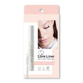 【公式ストア/正規品】【2個から送料無料】【NEW】LoveLiner All Lash Serumラブライナー オールラッシュセラム<まつげ美容液>艶のある印象的な美しいまつげへ