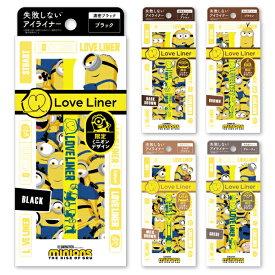【公式ストア/正規品】【NEW/限定】LoveLiner ラブ・ライナー ラブライナーリキッドアイライナーR3 限定ミニオンズデザイン