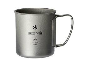 【ポイント2倍!レビュー特典あり】スノーピーク マグ カップ チタン シングルマグ 300ml MG-142 マグカップ snow peak アウトドア キャンプ