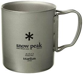 【あす楽対応】スノーピーク ダブル マグ チタン 450ml MG-053R マグカップ snow peak アウトドア キャンプ