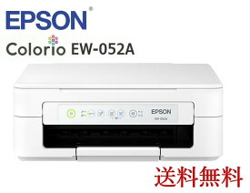 【レビュー特典あり】エプソン プリンター EW-052A インクジェット複合機 カラリオ EPSON