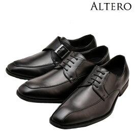 ビジネスシューズ 紳士靴 防水 防滑 軽量 幅広 3E メンズ Uチップ スワールモカシン スワロー モンクストラップ