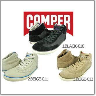 罐子佩尔CAMPER PELOTAS PERSIL 36521 BEIGE-012/BLACK-010/BEIGE-011