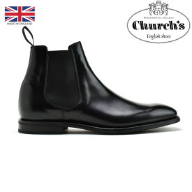 チャーチ チェルシーブーツ メンズ サイドゴアブーツ ショートブーツ ブラック 黒 Church's Prenton【送料無料】
