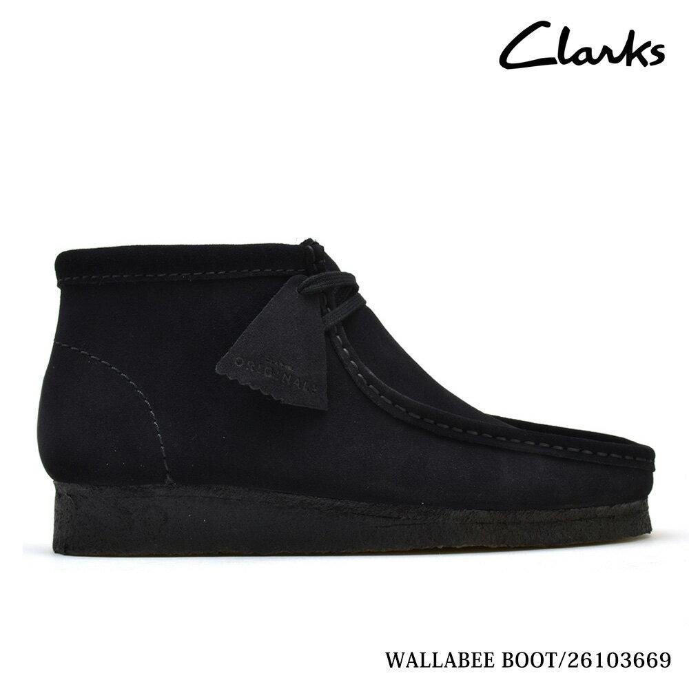 クラークス ワラビーブーツ ブラック スエード 黒 CLARKS WALLABEE BOOT 26103669 BLACK SUEDE メンズ