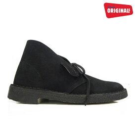クラークス デザートブーツ ブラック スエード 黒 CLARKS 31691 26107882 DESERT BOOT BLACK SUEDE メンズ 【送料無料】