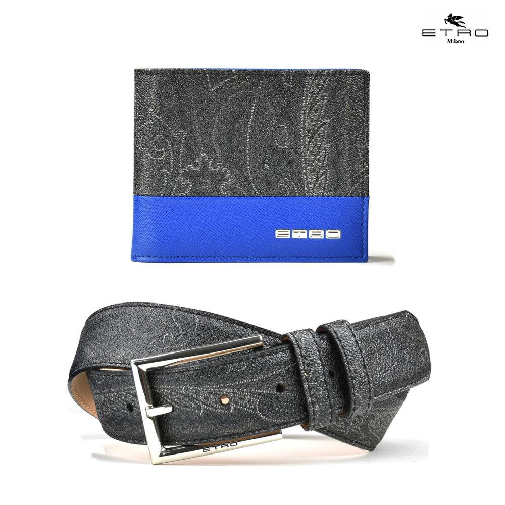 エトロ ETRO 1H270 8108/016 BELT ベルト 二つ折り財布 セット ギフト ブラック 黒 BLACK メンズ 90