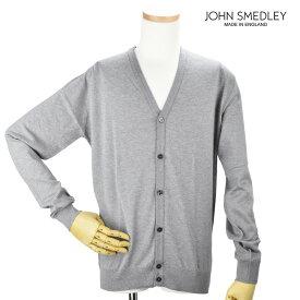 ジョンスメドレー JOHN SMEDLEY WHITCHURC SILVER カーディガン セーター シルバー メンズ【送料無料】