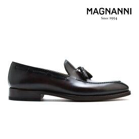 マグナーニ MAGNANNI 21155 MARRON タッセルローファー ドレスシューズ ビジネスシューズ Uチップ 革靴 紳士靴 ダークブラウン系 メンズ【送料無料】