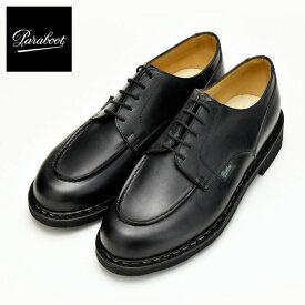 パラブーツ シャンボード ブラック 黒 PARABOOT CHAMBORD 710709 BLACK Uチップ メンズ 靴 ブーツ 【送料無料】