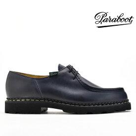 パラブーツ ミカエル ネイビー PARABOOT MICHAEL 715610 NUIT NAVY チロリアンシューズ メンズ 靴 ブーツ 【送料無料】