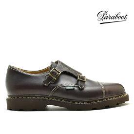 パラブーツ PARABOOT WILLIAM CAFE 981413 ウィリアム カフェ 革靴 メンズ ダブルモンクストラップ ブラウン BROWN ローファー ドレスシューズ