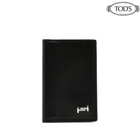 トッズ TOD'S XAMAMUFA200PZNB999/B999 CARDCASE BLACK カードケース パスケース 名刺入れ ブラック 黒 メンズ【送料無料】[10p30]