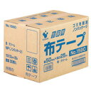 包装用布テープ ノンパッケージ #1590NP 50mm×25m 1箱(30巻)
