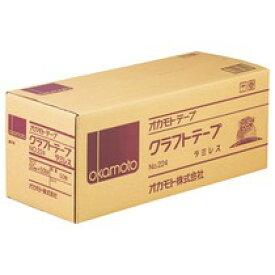 オカモト クラフトテープラミレス No.224 50mm×50m No.224-50 1セット(50巻) No.224-50