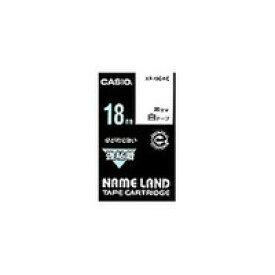 カシオ NAME LAND 強粘着テープ 18mm×5.5m 白/黒文字 XR−18GWE 1個