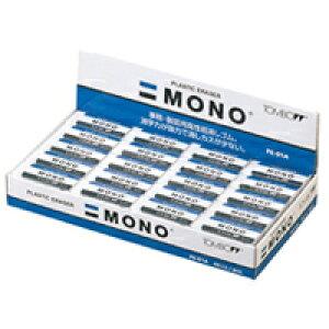 トンボ鉛筆 MONO消しゴム 小 PE−01A 1セット(40個)