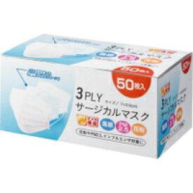 YAMAZEN 3PLYサージカルマスク YFM3−50 1セット(2000枚:50枚×40箱) 【送料無料】