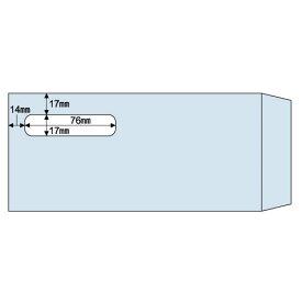 ヒサゴ 窓つき封筒 (給与明細書用/GB1172専用) 215×100mm MF31T 1箱(1000枚)