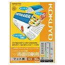 コクヨ インクジェットプリンタ用紙 スーパーファイングレード 両面印刷用 A3 KJ−M26A3−30 1冊(30枚)