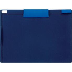 ソニック クリップボード マグネットタイプ A4ヨコ 青×ネイビーブルー CB−275−BB 1枚